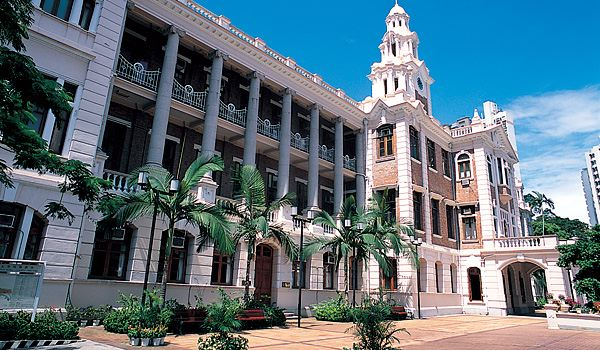 Univ. of Hong Kong